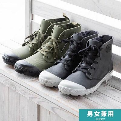 ワークマン 登山靴 PVC防水シューズ