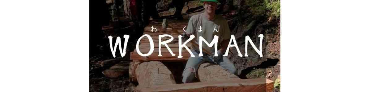 ワークマン登山 ワークマンウェアを着た男性 01