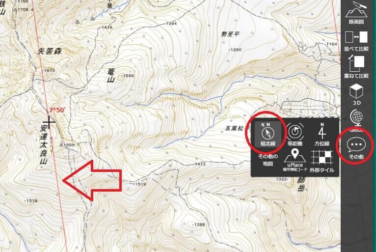 登山初心者 地図 地形図の磁北線
