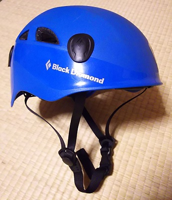 登山用ヘルメット ブラックダイヤモンド ハーフドーム 青 横からの画像