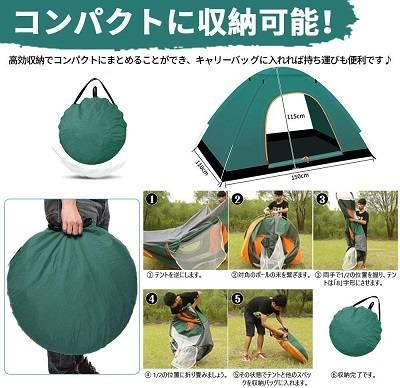 一人用テント おすすめ 安い XIANRUIテント