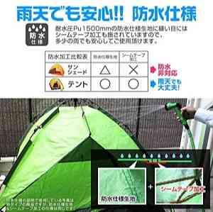 一人用テント おすすめ 安い MERMONT テント 防水